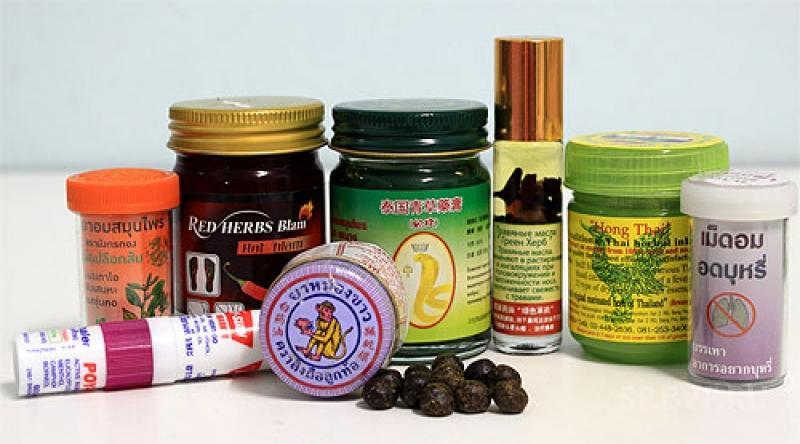 Купить тайские лекарства и косметику косметика аква минерал купить москва